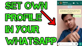 Set own picture or Wallpaper in WhatsApp |step by step in Hindi |