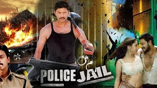 Police Jail - Dubbed Full Movie | Hindi Movies 2016 Full Movie HD