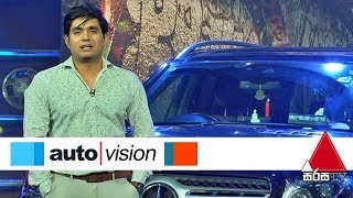Auto Vision | Sirasa TV 16th March 2019