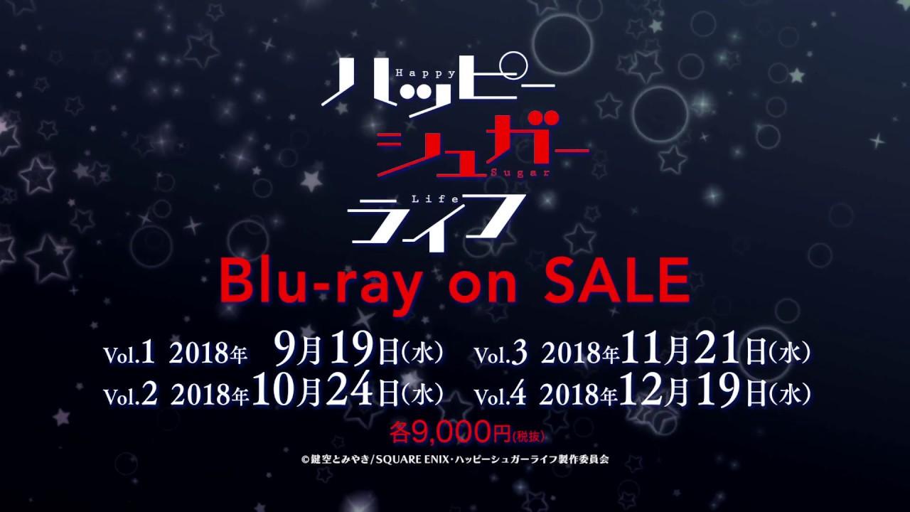 Blu-ray発売告知CM