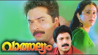 Watch Full Length Malayalam Movie Vatsalyam (1993), directed by Cochin Haneefa, produced by Movie Basheer, music by S P Venkatesh and starring Mammootty, Sid...
