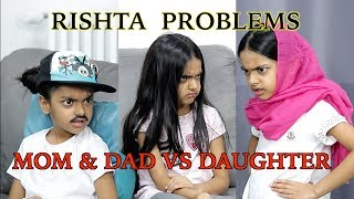 Mom Vs Dad Vs Daughter | FUNNY | Aimalifestyle