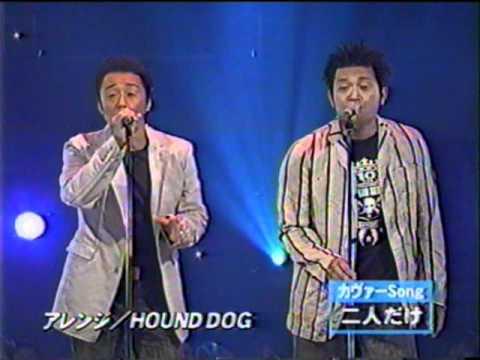 HOUND DOGの画像 p1_21