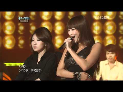 [111119] KBS2 Immortal Song 2 'King of Kings': HyoLyn - 그때 그 사람(That Person That Time)