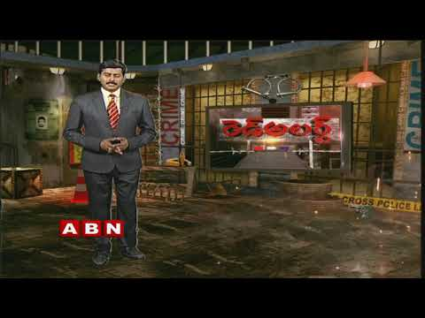 ABN Ground Report on Education Institutions Syndicate Scam | Red Alert