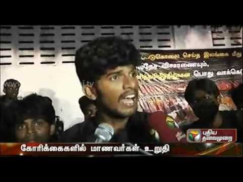 Special Interview With Sembian (loyola College Student) video
