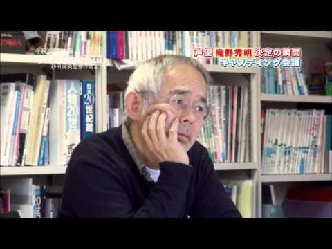 THE KINGDOM OF DREAMS AND MADNESS Trailer Preview (Jap, 2013) - ANIch