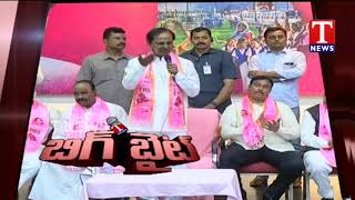 CM KCR about TRS Victory in 2019 Elections | Telangana | T News Telugu