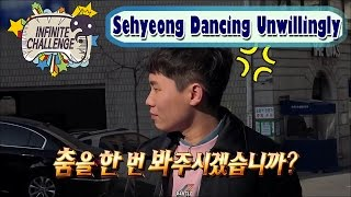 [Infinite Challenge] 무한도전 - Sehyeong Dancing Unwillingly to the Music 'Good Boy' 20170121