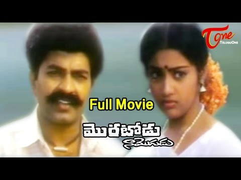 Moratodu Naa Mogudu - Full Length Telugu Movie - Rajasekhar - Meena