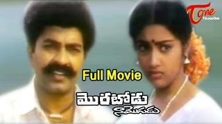 Mogudu - Moratodu Naa Mogudu - Full Length Telugu Movie - Rajasekhar - Meena