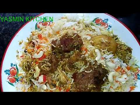 Mutton Dum Biryani l  Mutton Biryani Restaurant Style | Mutton Dum Biryani Recipe Step by Step l