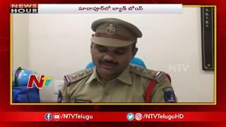 మాదాపూర్ లో అమ్మాయిల నగ్న వీడియోలు షూట్ చేసిన మైనర్ బాలుడు | NTV