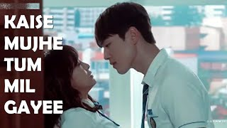 KAISE MUJHE song || Video Cover || Korean mix