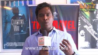 Kalloori Vinoth At The Travel Short Film Screening