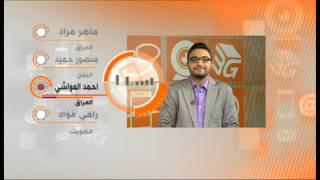 برنامج #نقطة_حوار: هل يتحول #اليمن الى ساحة استنزاف للسعودية؟