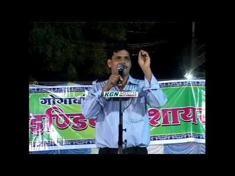 All India Mushaira 2013 Gogawa [jameel Sahir] Malegaon video