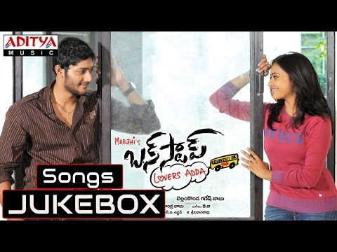 Bus Stop Telugu Movie Full Songs - Jukebox | Prince, Nanditha video