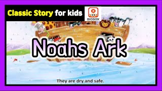 Noahs Ark | Children's Classic Story | Classic Fairy Tale | Story | BIGBOX