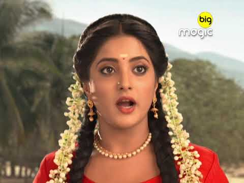Shakti Peeth ke Bhairav - Episode 22 - December 20, 2017 - Best Scene thumbnail