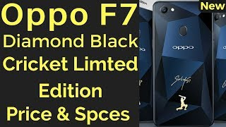 Oppo F7 Diamond Black: Cricket Limted Edition | Hindi