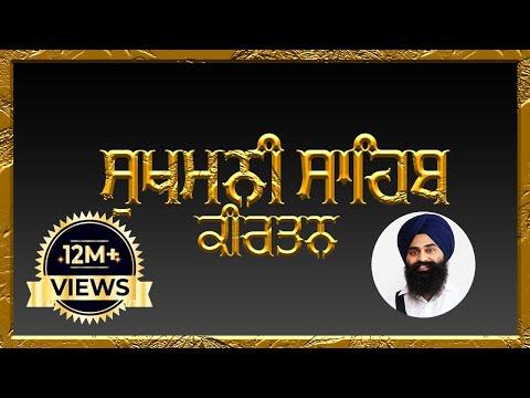 Sukhmani Sahib Kirtan with Gurbani Subtitles ।। ਸੁ