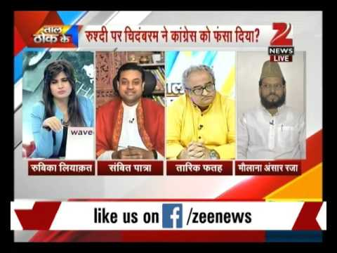 Panel discussion on P Chidambaram's remarks over ban on 'The Satanic Verses'