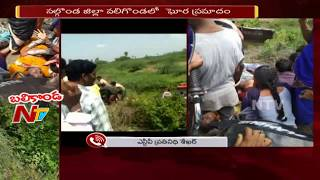 Major Road Accident In Nalgonda | Tractor Overturns and Falls into Canal | 14 Members Lost Life