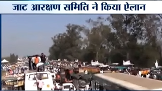 T 20 News   20th February, 2017 ( Part 1 ) - India TV