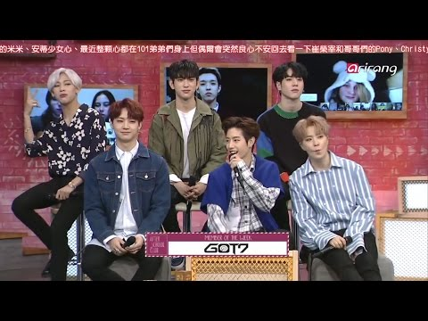 [繁中字] 170321 GOT7 After School Club (ASC) Ep.256