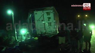 Wennappuwa Accident 2019-01-20