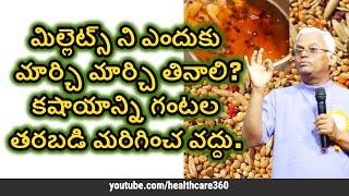 dr khader valli about kashayalu| why  we change millet food alternatively| how long kashayalu boil?
