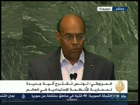 image vidéo كلمة رئيس الجمهورية أمام الجمعية العامة - 27 سبتمبر 2012