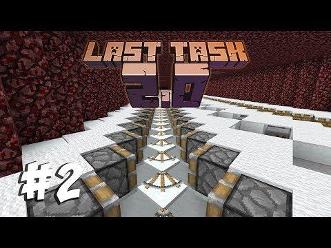Last Task #2 - САМАЯ БЫСТРАЯ ДОРОГА ДО ХАБА!