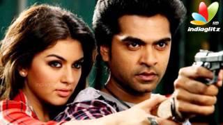 Vettai Mannan - Simbu's gift to Hansika, a fortress home!   Love   Vaalu, Vettai mannan   Tamil Cinema News