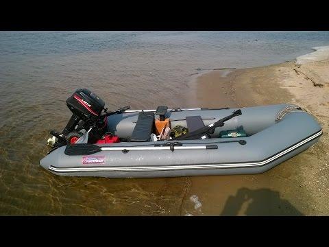 лодочный мотор для пвх 320
