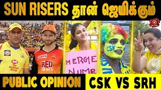 SRH தான் ஜெயிக்கும்னு MI Tshirt போட்டுட்டு வந்திருக்க   CSK Vs SRH Match Expectations   #IPL2019