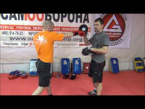 Базовые удары руками Отработка на боксерских лапах Уличный рукопашный бой