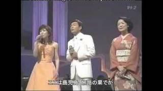 Shinichi Mori Minatomachi Blues