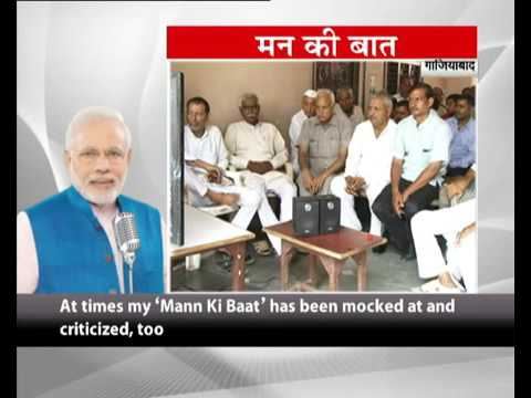PM Narendra Modi's Mann Ki Baat, June 2016