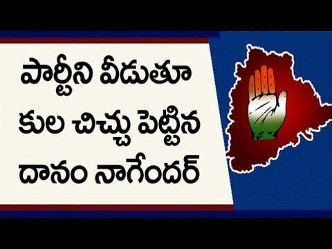 కేసీఆర్ సవాల్కు సై అన్న కాంగ్రెస్ | Congress Leaders Accepts Telangana CM KCR Challenge | TV5 News