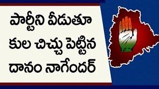కేసీఆర్ సవాల్కు సై అన్న కాంగ్రెస్ | Congress Leaders Accepts Telangana CM KCR Challenge