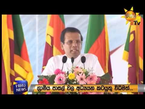 president tells pare|eng