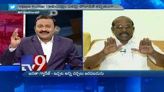 Big News Big Debate || Will TDP and YCP unite for AP? || Special Status || Rajinikanth