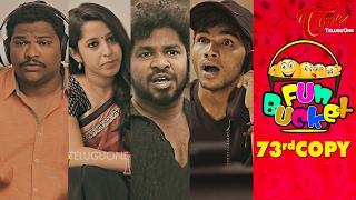 Fun Bucket | 73rd Copy | Funny Videos | by Harsha Annavarapu | #TeluguComedyWebSeries