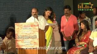 Virudhachalam Movie Audio Launch Part 1
