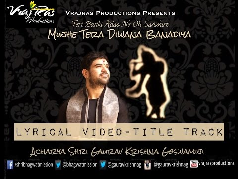 Official Lyrical Video of