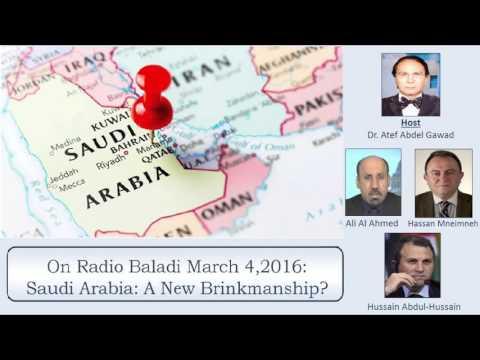 Saudi Arabia: A New Brinkmanship?