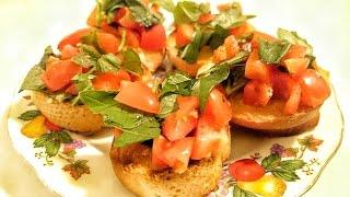 Брускетта Рецепт закуски на стол с помидорами и базиликом   холодные закуски на праздничный стол