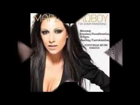 Best New Greek Music 2014 //\\ Ελληνική Μουσική 2014 (Non Stop Mix By Dj CrazyDoc)